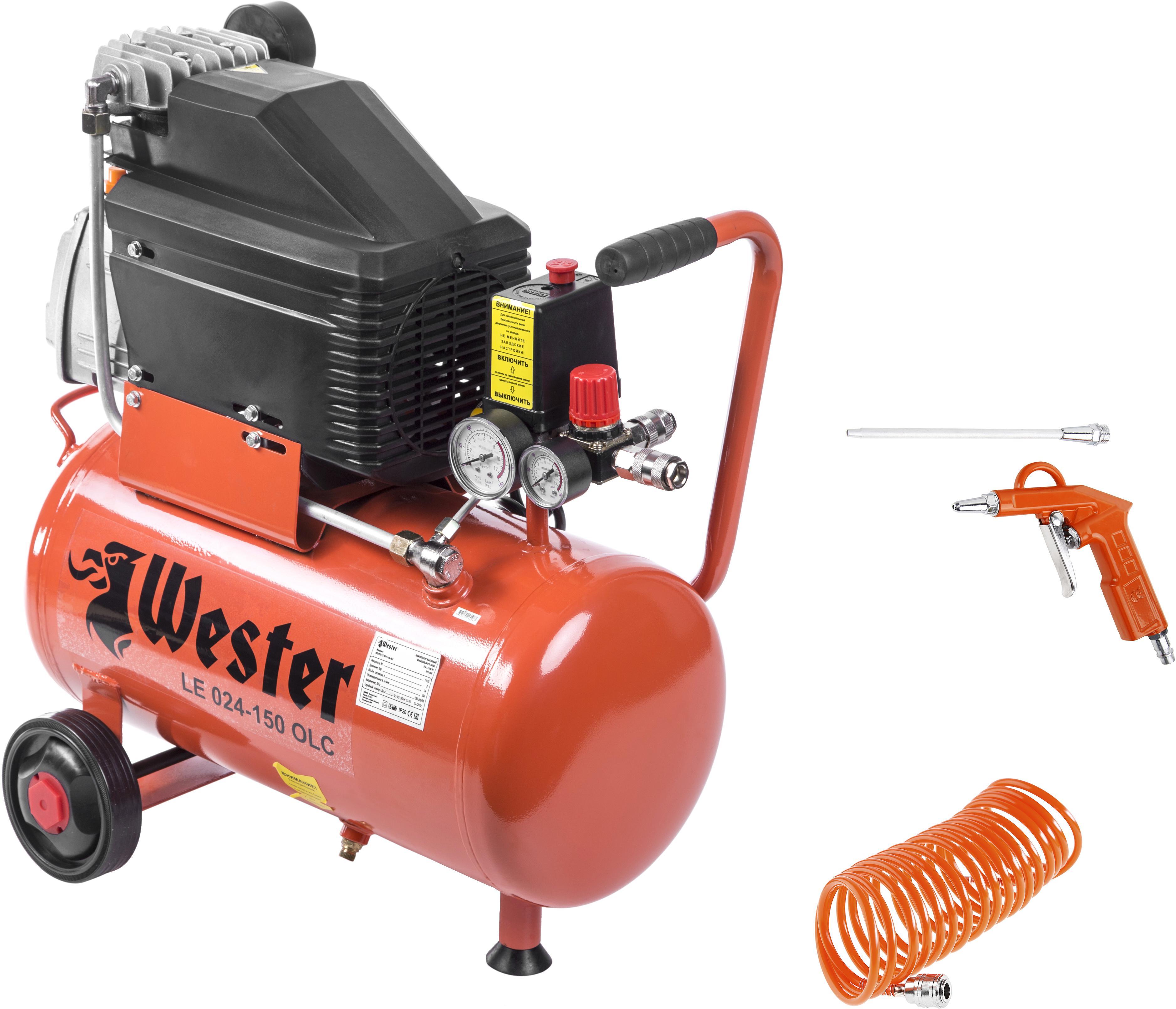 Набор Wester Компрессор le 024-150 olc +Шланг 814-007 пневматический спиральный +Пистолет продувочный bp-10 шланг wester 814 005 пневматический