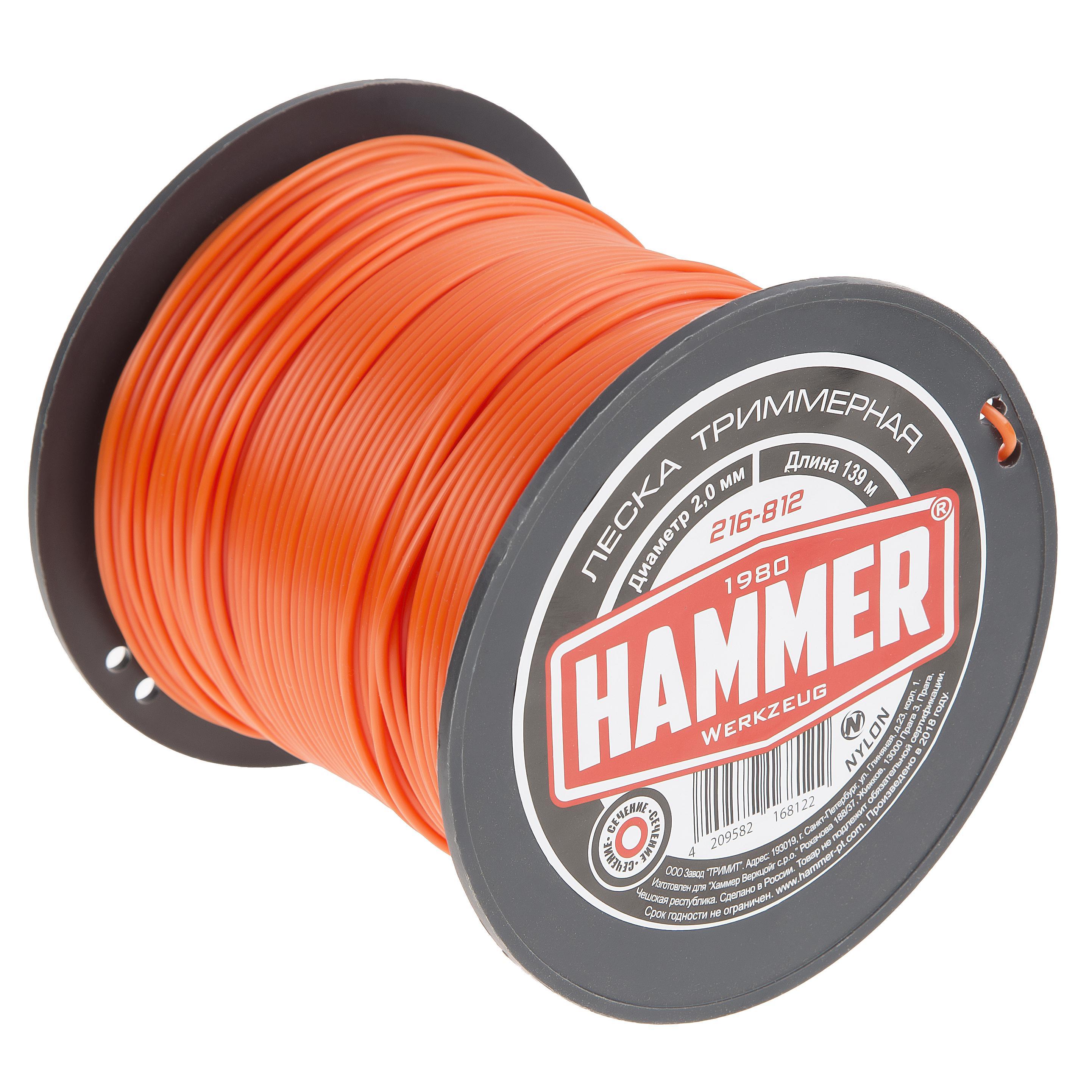 цены Леска для триммеров Hammer 216-812