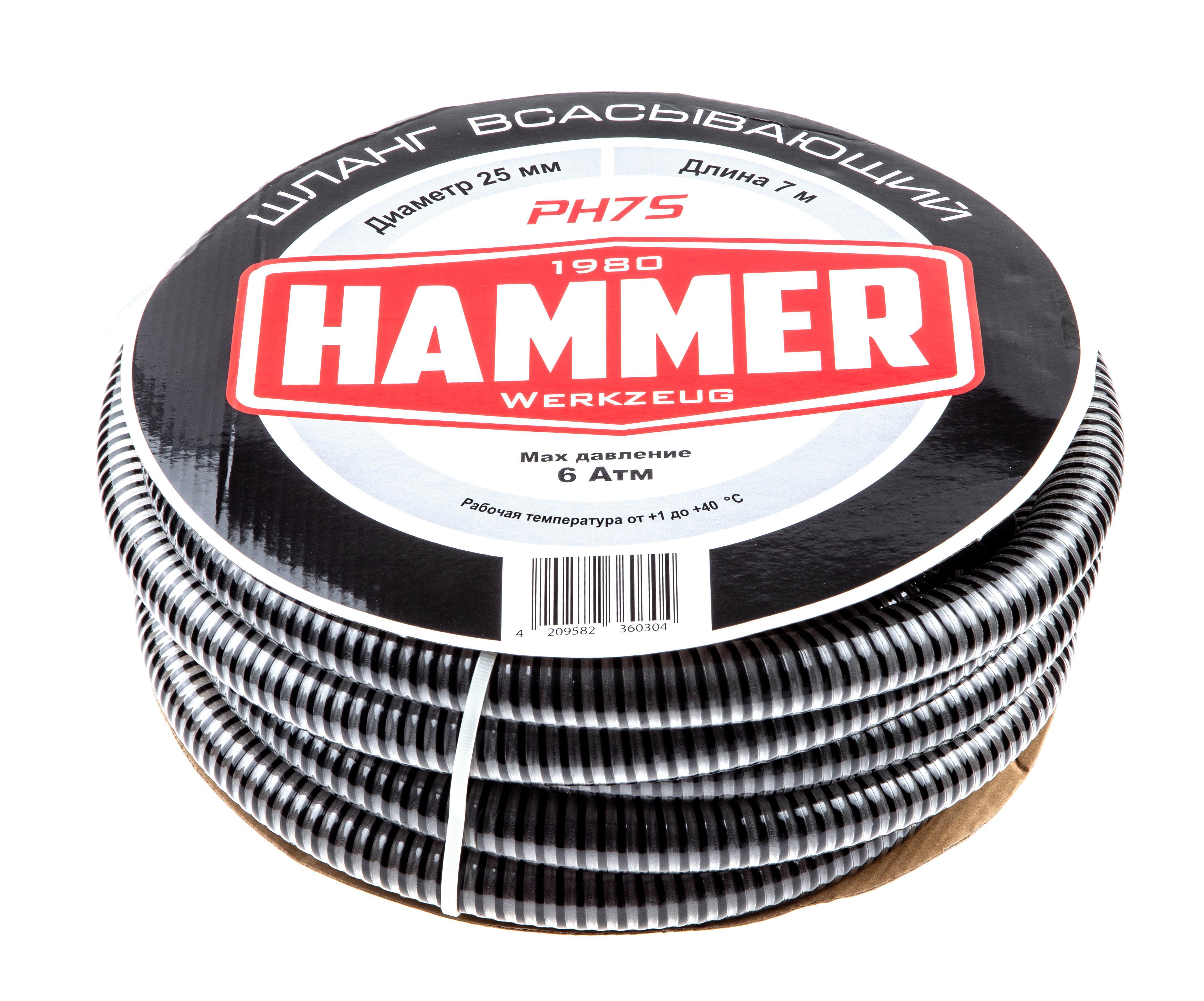 Шланг всасывающий Hammer Ph7s цена и фото