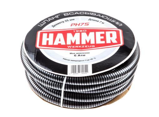 Шланг всасывающий HAMMER PH7S