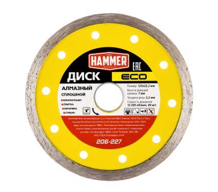Круг алмазный HAMMER (206-227) Ф125х22мм по керамике