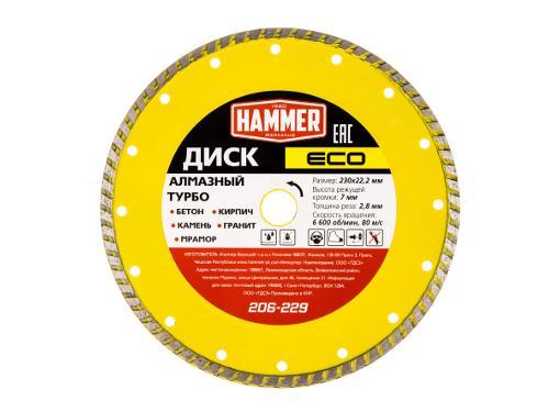 Круг алмазный HAMMER (206-229) Ф230х22мм
