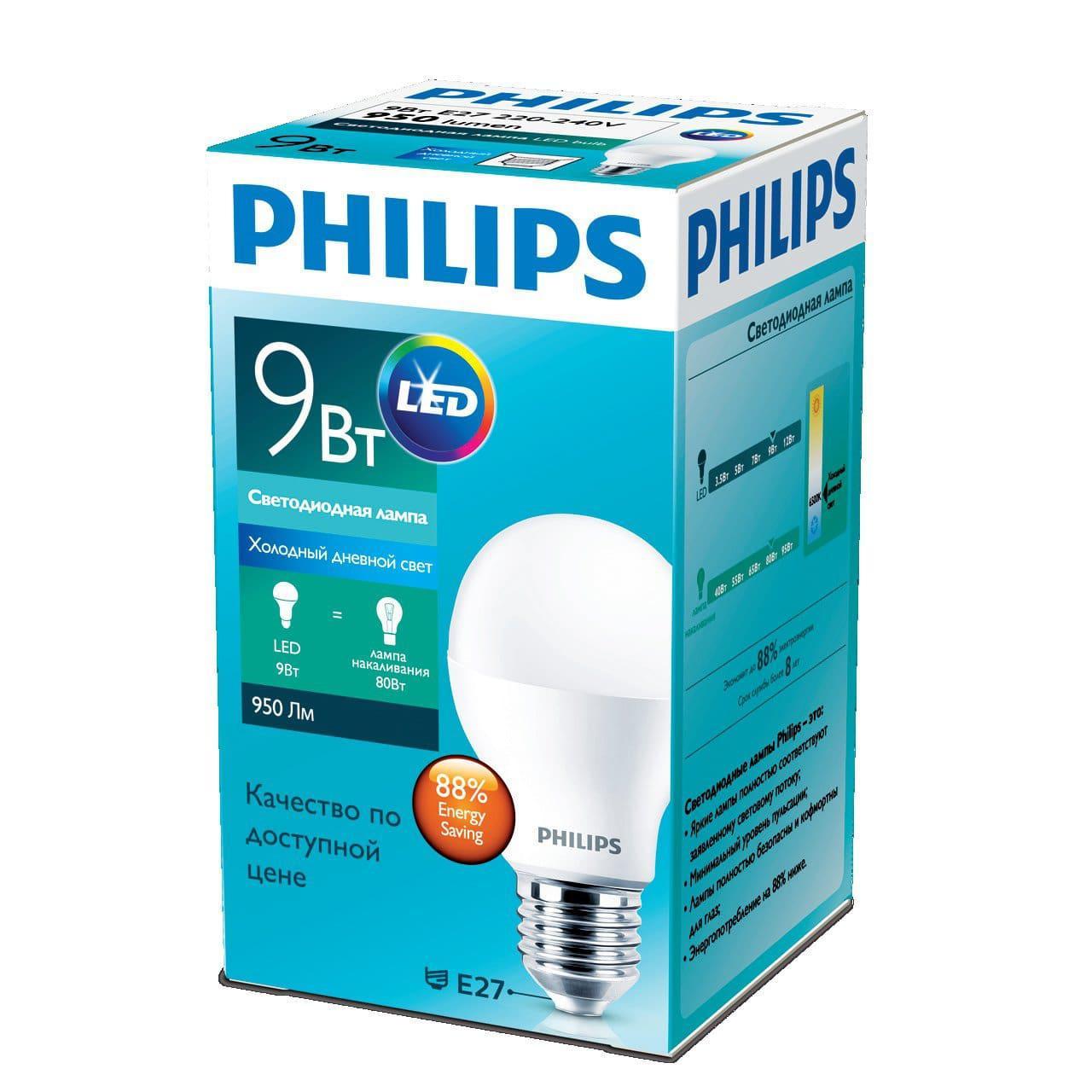 Лампа светодиодная Philips 929001379387