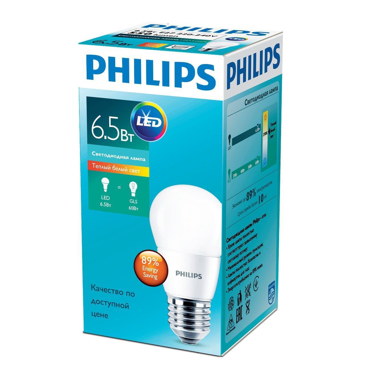 Лампа светодиодная Philips 929001811707
