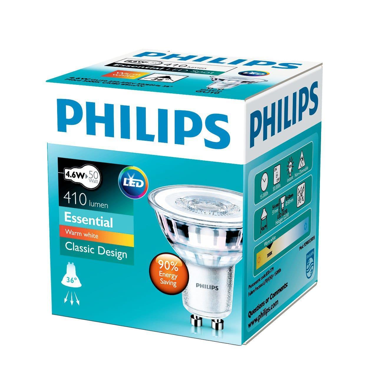 Лампа светодиодная Philips 929001218108