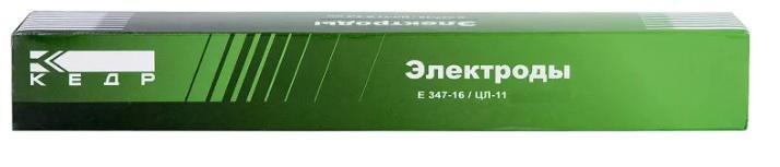Электроды для сварки КЕДР E 347-16/ЦЛ-11 (8005710)