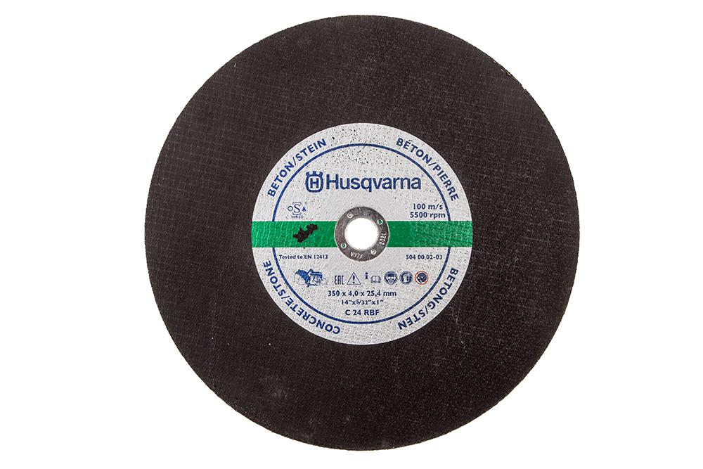 лучшая цена Круг отрезной Husqvarna 5040002-03