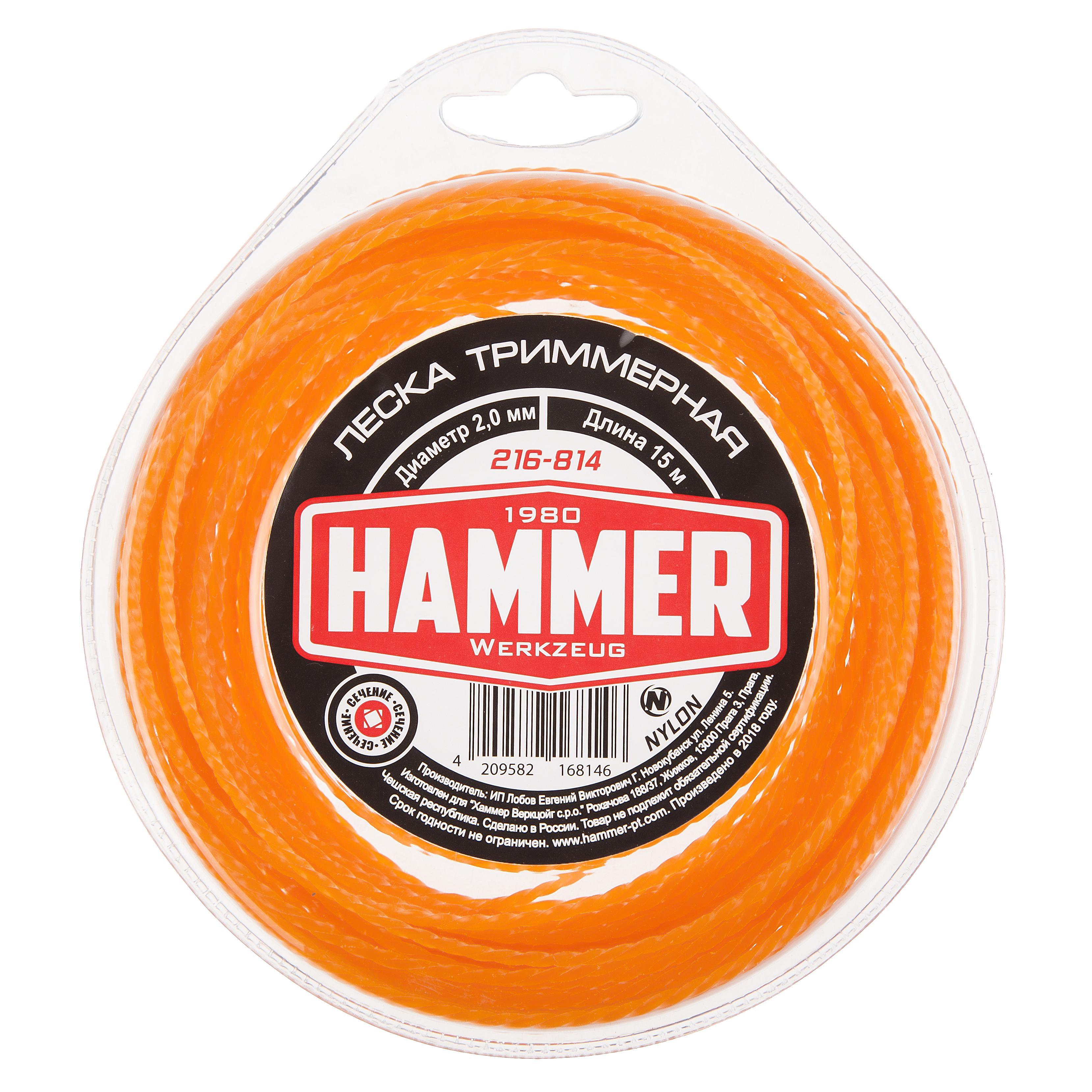 Леска для триммеров Hammer 216-814 цена