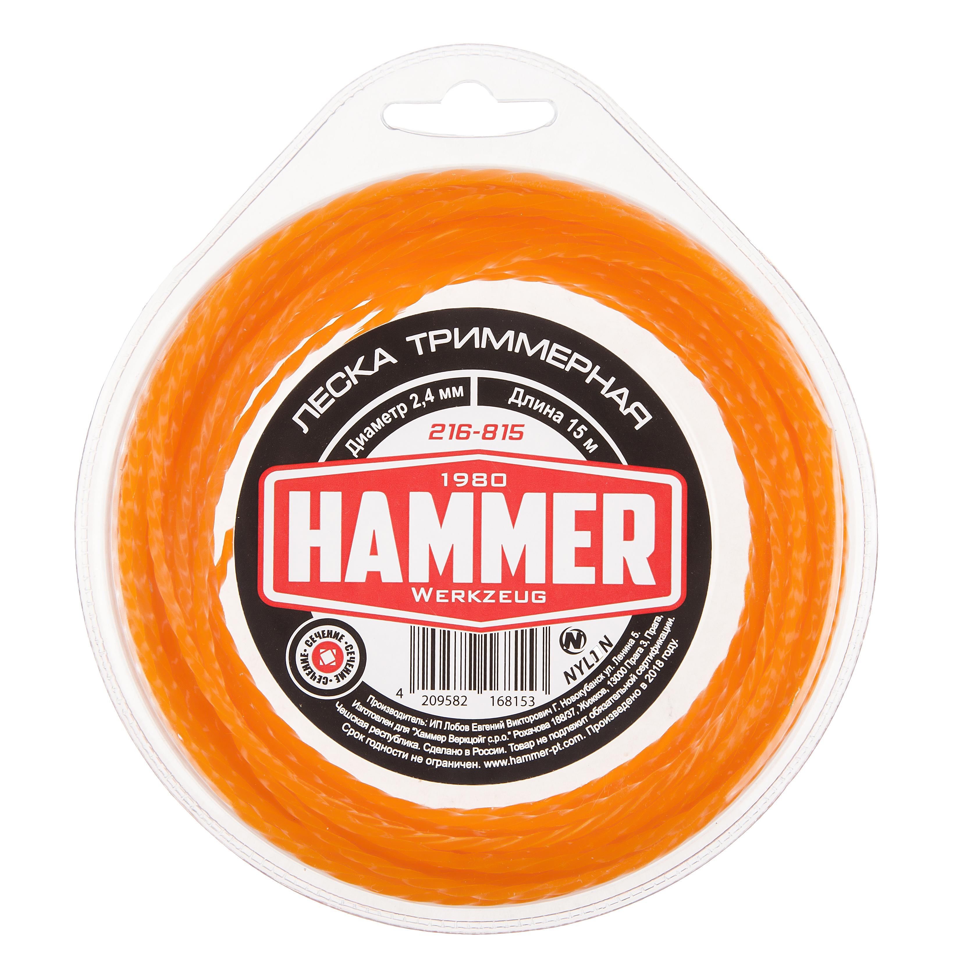 Леска для триммеров Hammer 216-815 цена
