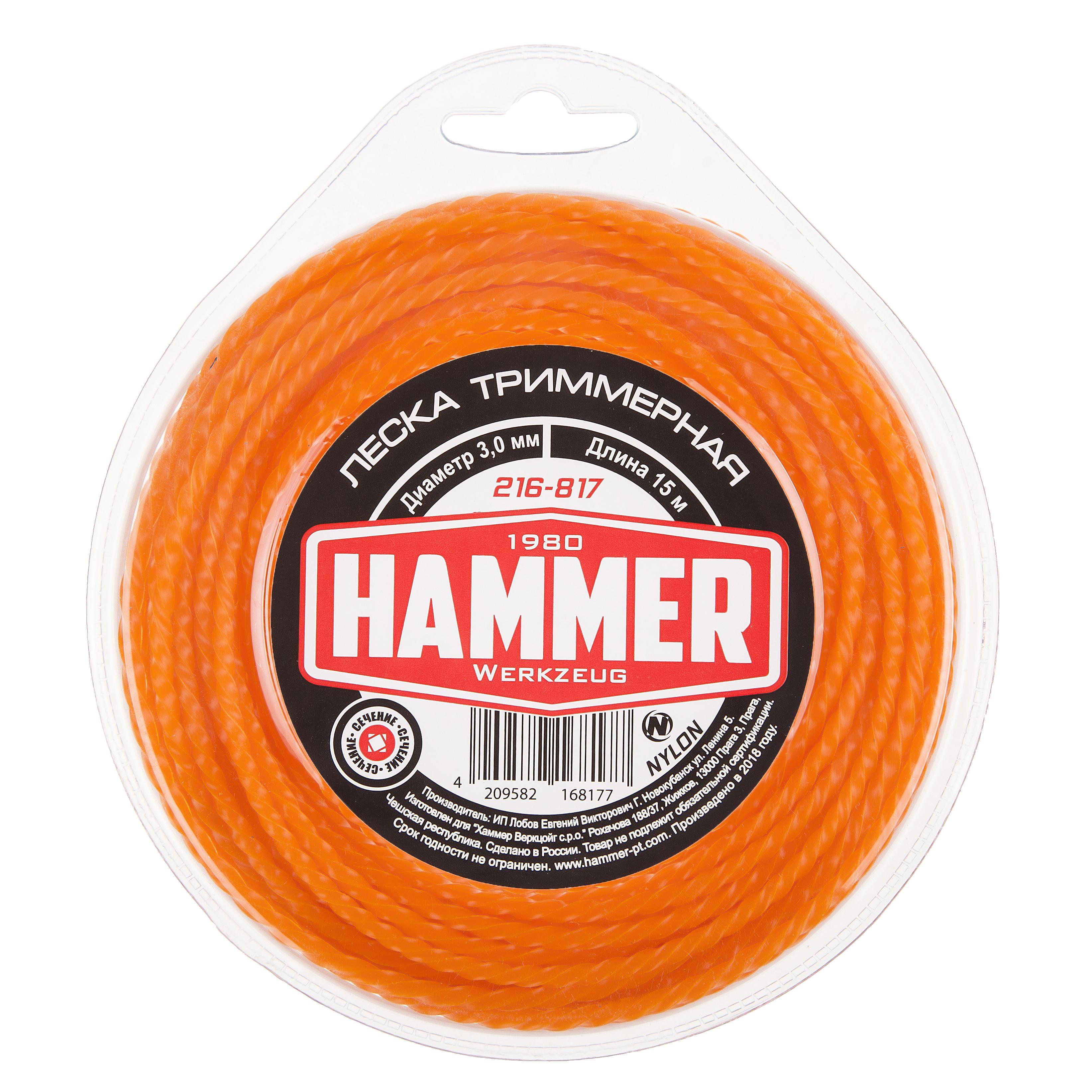Леска для триммеров Hammer 216-817 цена