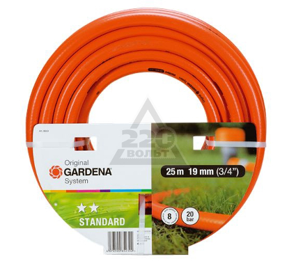 Шланг GARDENA Standard 8523 (08523-37.000.00)