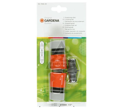 Набор GARDENA 1045 (01045-20.000.00)