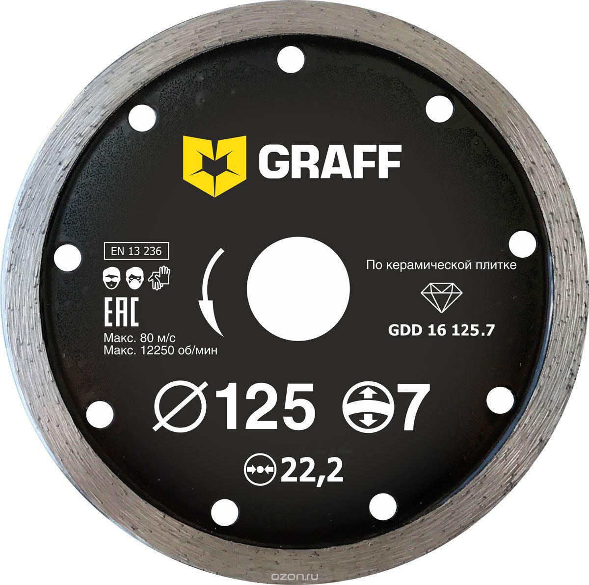 Картинка для Круг алмазный Graff Gdd 16 125.7