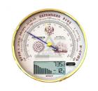 Барометр RST 05803