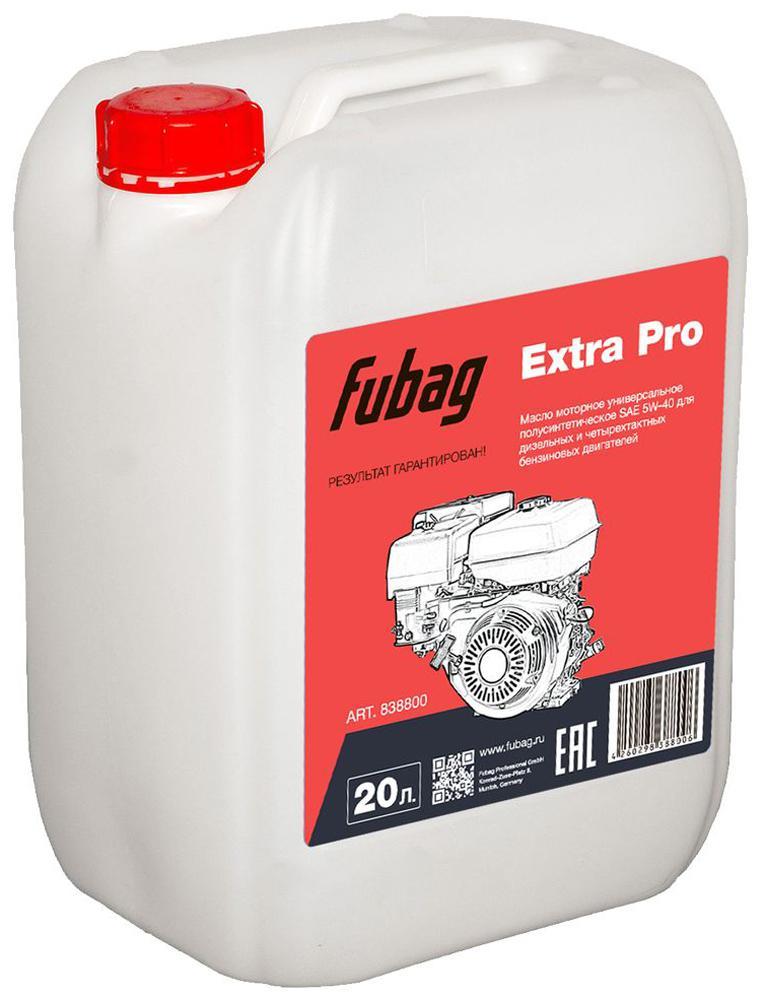 Масло Fubag 838800