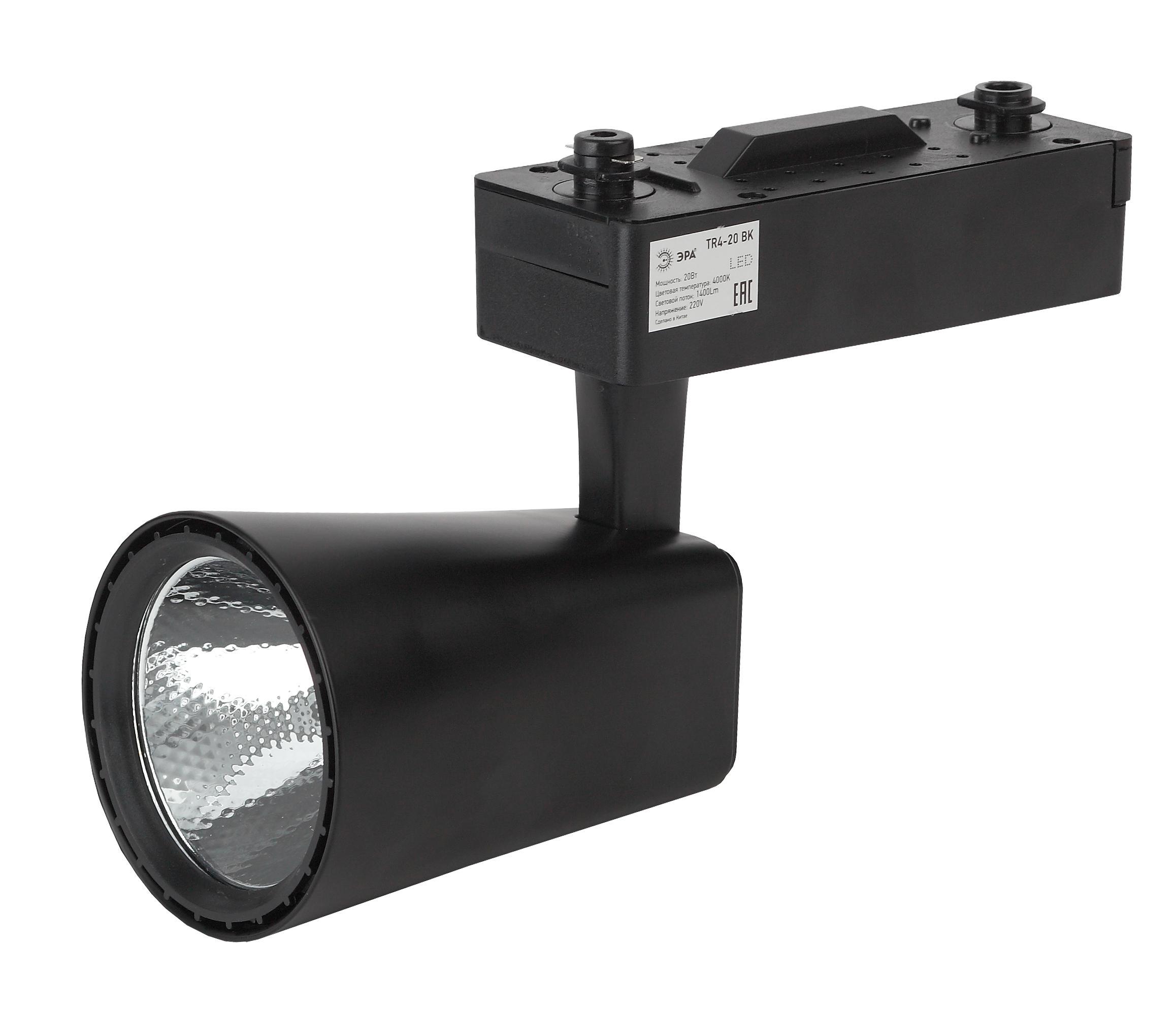 цена на Светильник ЭРА Tr4 - 20 bk