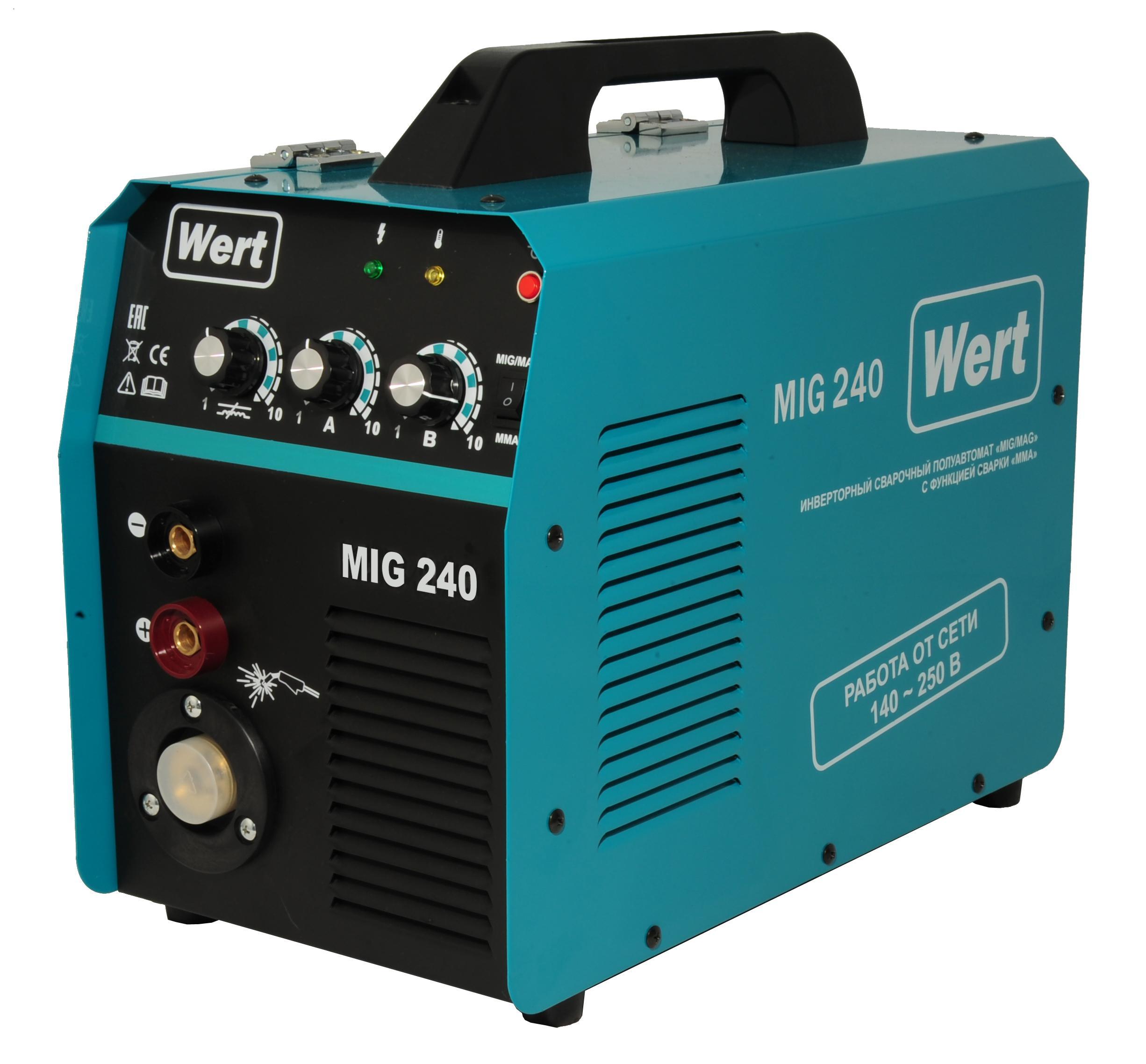 Купить со скидкой Сварочный аппарат Wert Mig 240