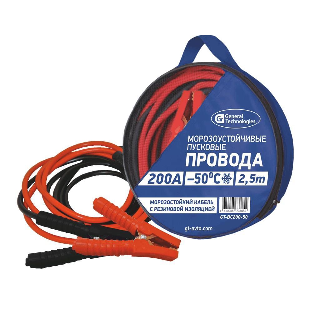 Провод, кабель General technologies Gt-bc200-50gt зарядное устройство general technologies gt bc035