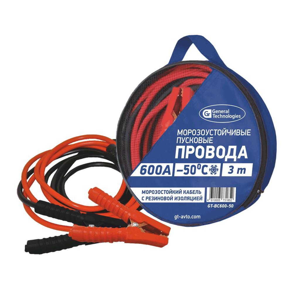 Провод, кабель General technologies Gt-bc600-50gt зарядное устройство general technologies gt bc035