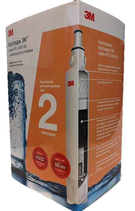 Фильтр для очистки воды 3М Ap2-c405-sg