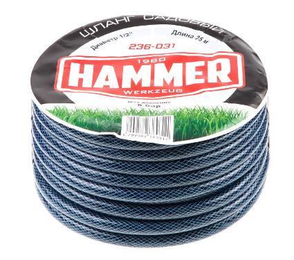 Шланг HAMMER 236-031