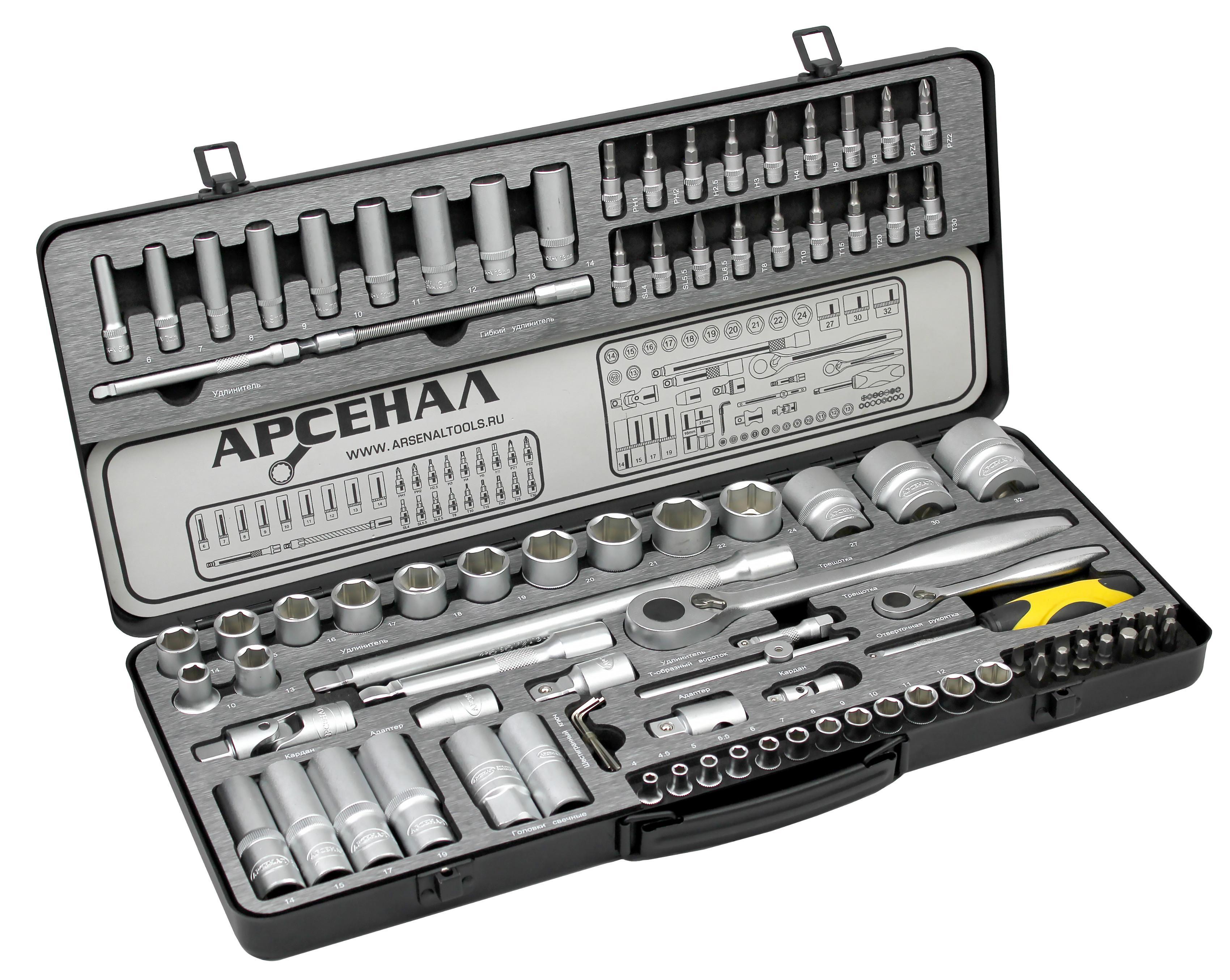 Набор инструментов АРСЕНАЛ АА-М1412У92 цены
