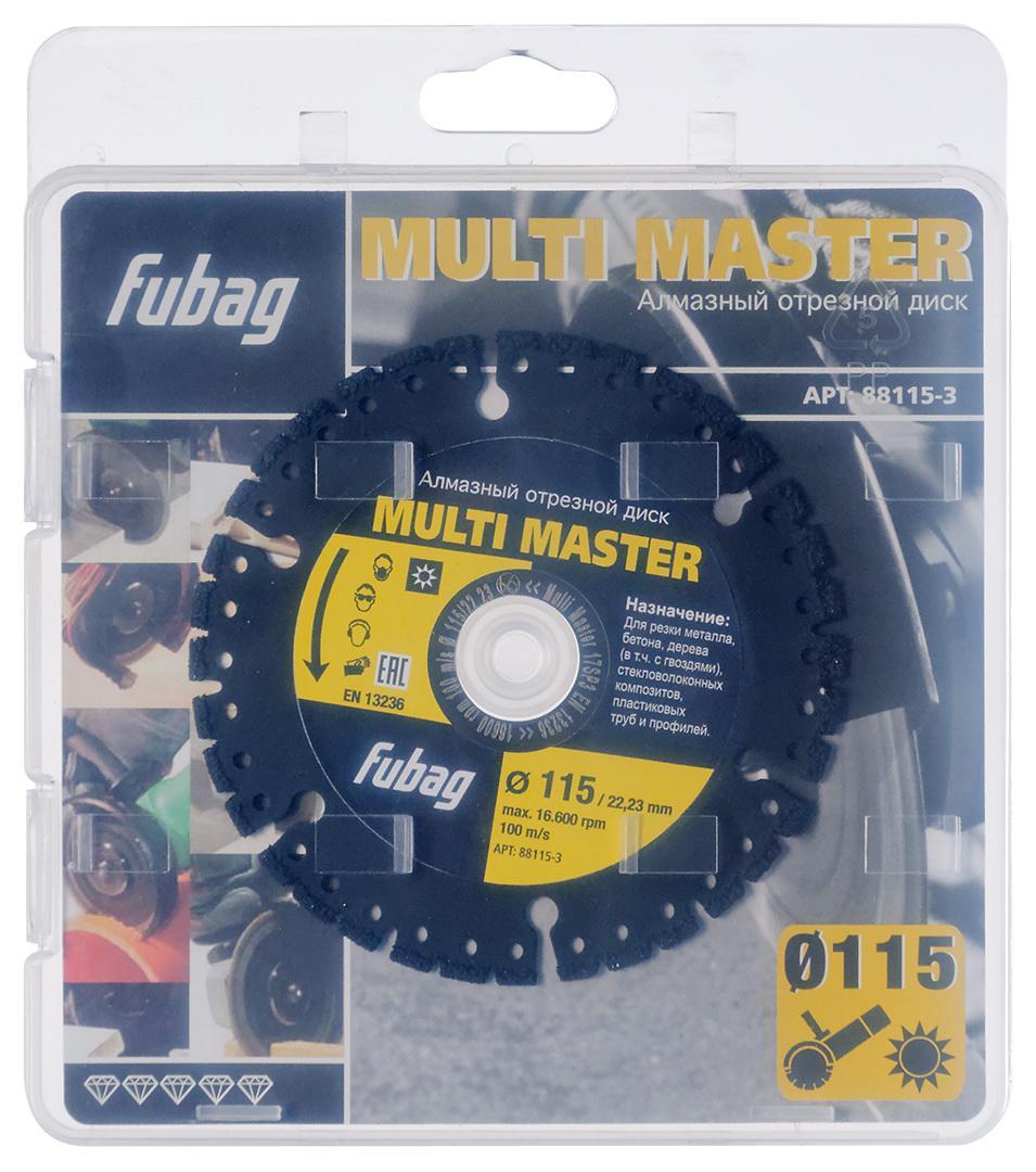 Круг алмазный Fubag 88115-3 multi master