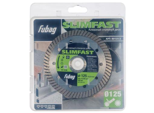 Круг алмазный FUBAG (80125-3 Slim Fast) Ф125х22мм по бетону