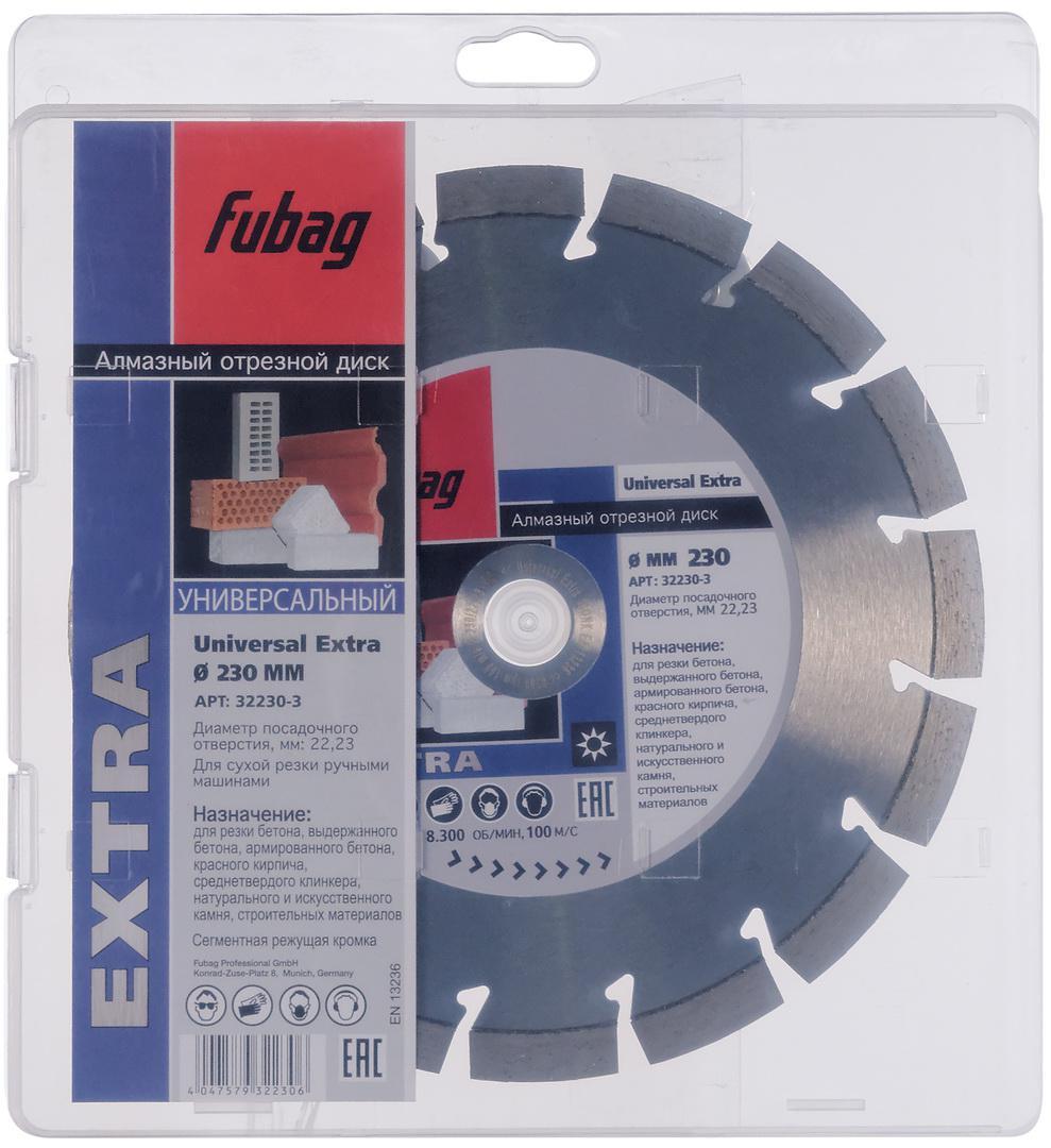 Круг алмазный Fubag 32230-3 universal extra