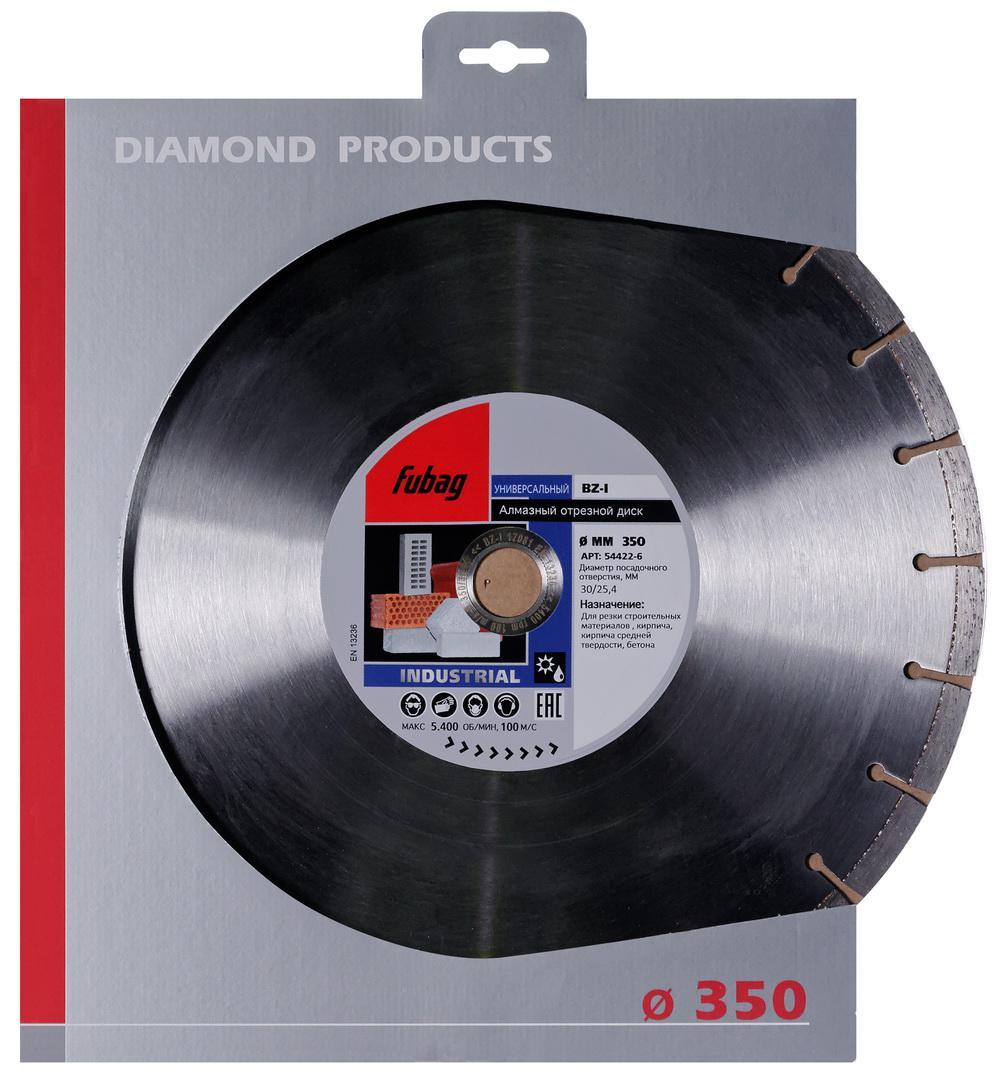 Круг алмазный Fubag 54422-6 bz-i цена