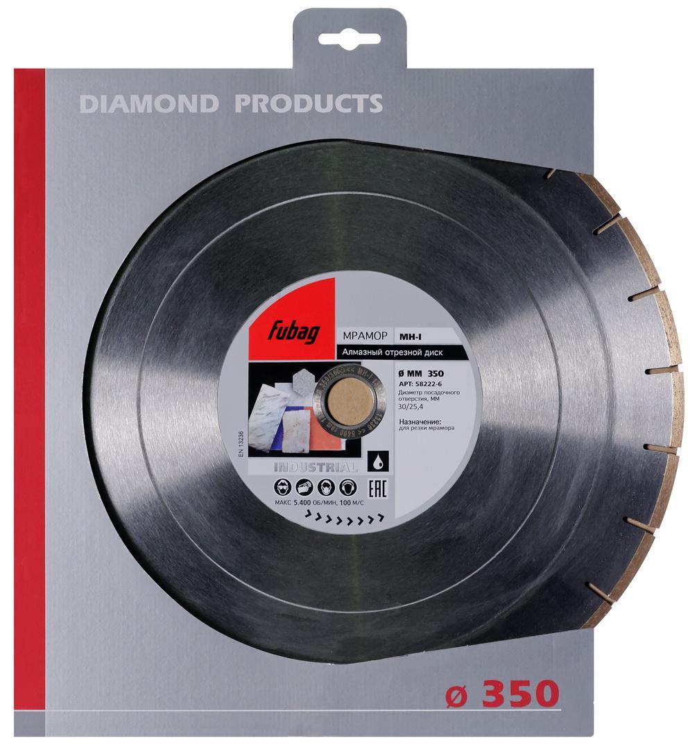 Фото - Круг алмазный Fubag 58222-6 mh-i /плитка/сегмент. диск алмазный fubag 350х30 25 4мм mh i 58222 6