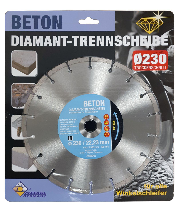 Круг алмазный Fubag Vn32390 (vn32393) medi al по бетону цена 2017