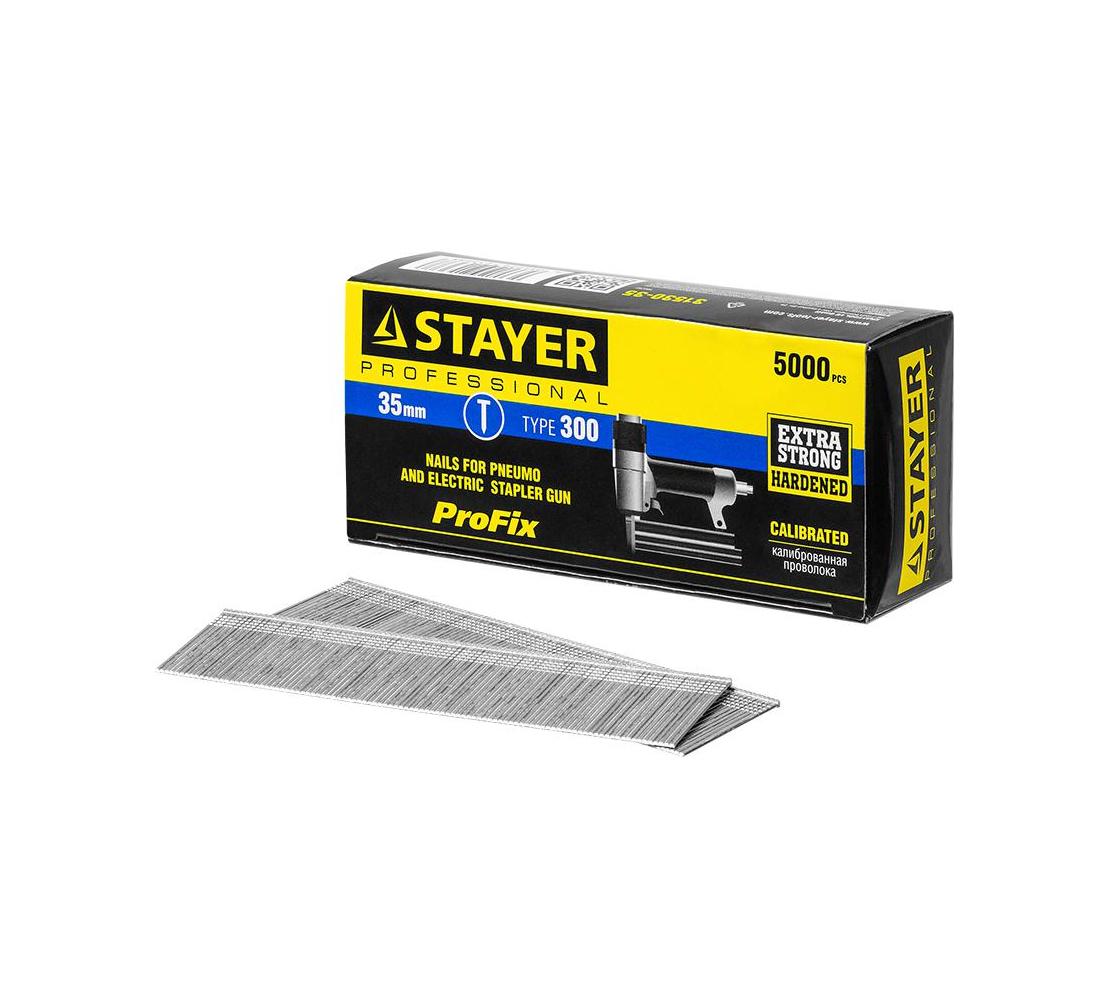 Гвозди для степлера STAYER 31530-35 35 1х1.25 х 5000 шт.