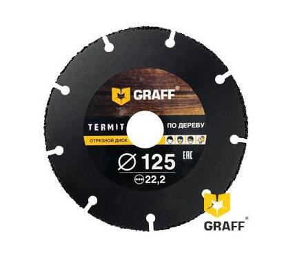 Диск пильный GRAFF Ф125х22мм (Termit 125)