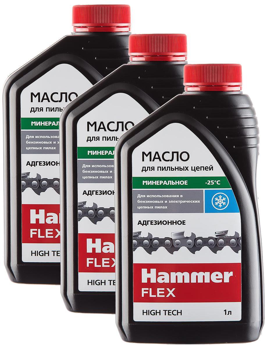 Набор Hammer Масло для пильных цепей 501-006 масло д пильных цепей газпромнефть 1л