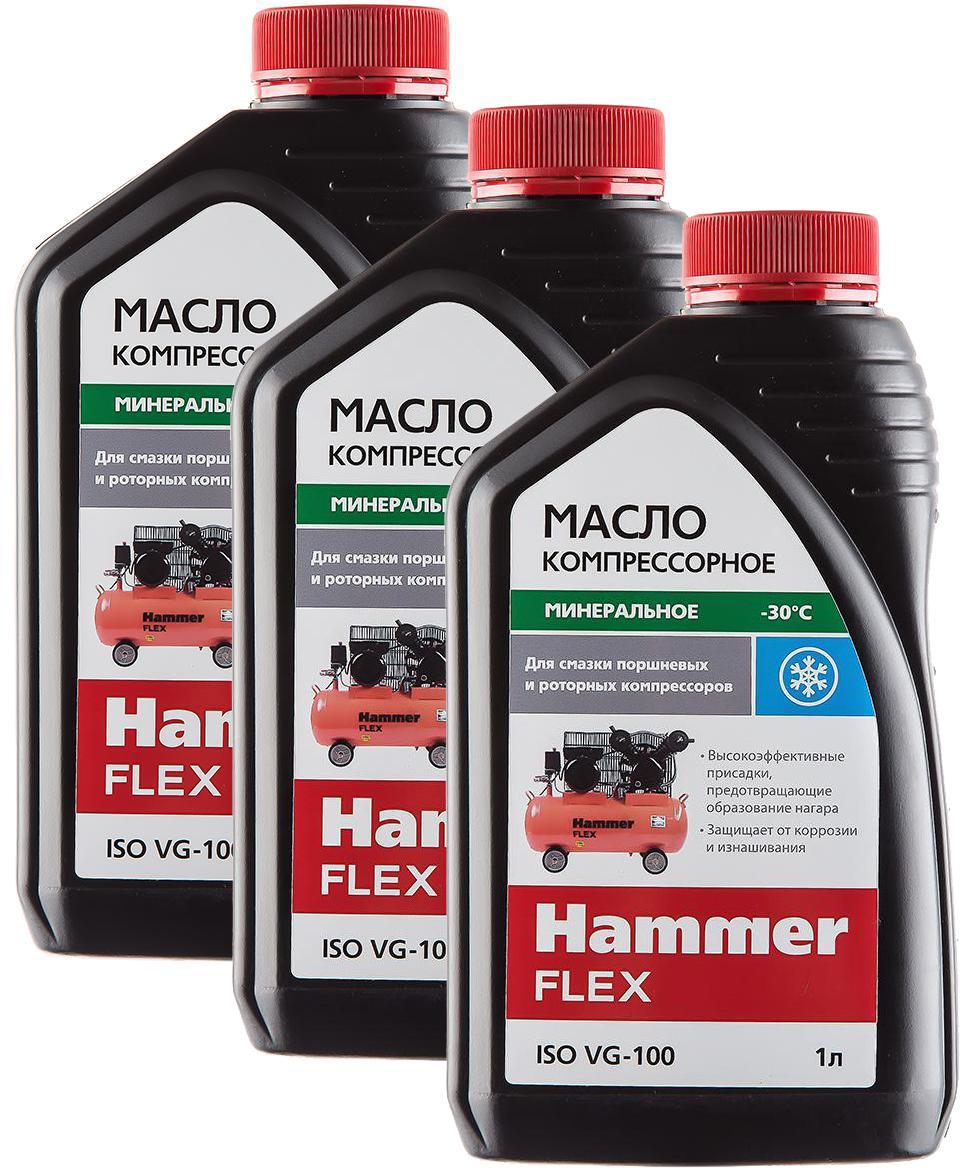 Набор Hammer Масло компрессорное 501-012 все цены