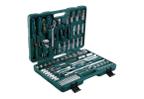 Набор инструментов в чемодане профессиональный, 83 предмета JONNESWAY S04H52483S