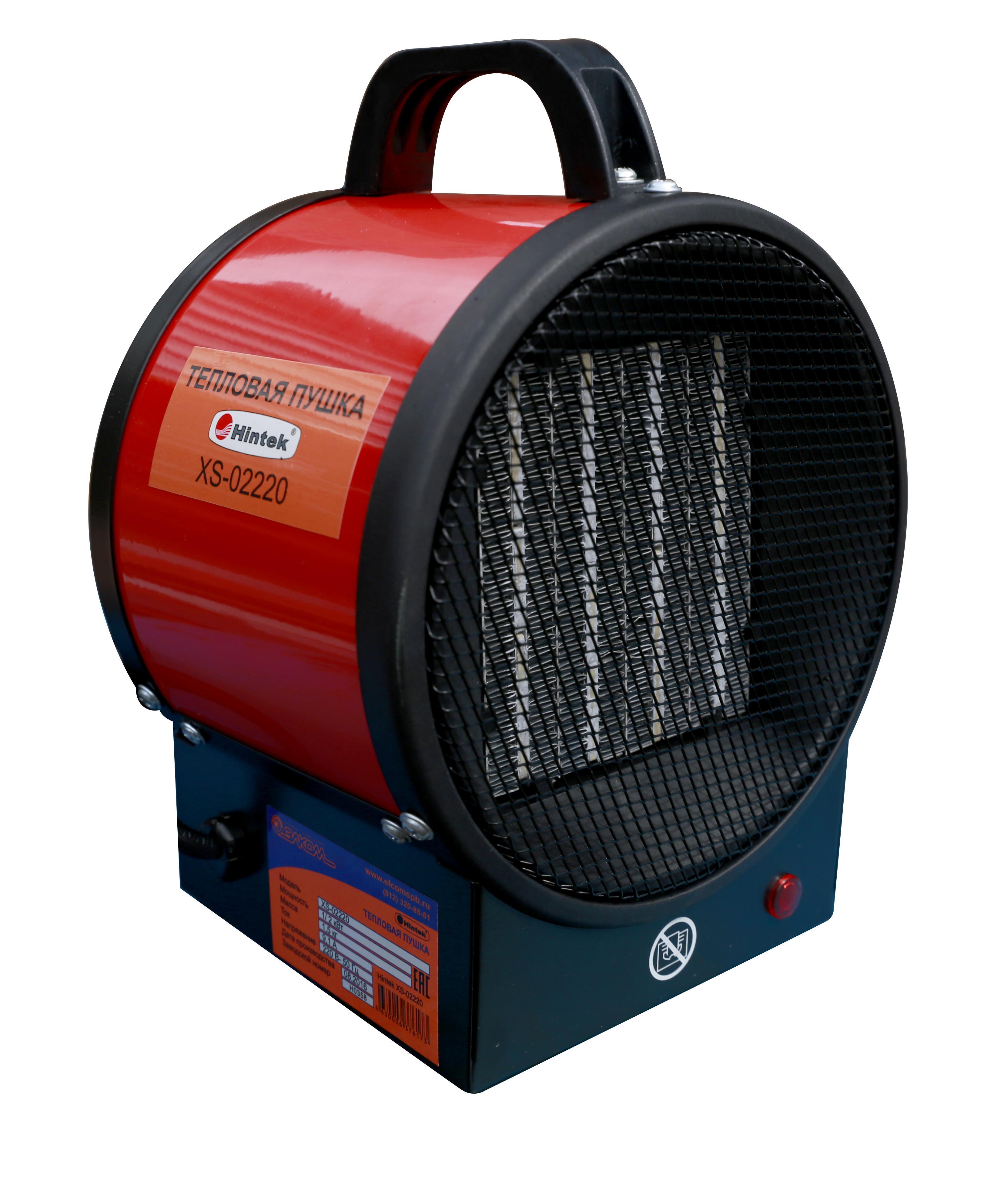 Тепловентилятор Hintek Xs-02220 все цены