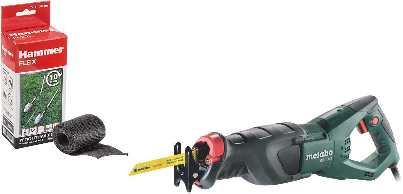 Набор Metabo Ножовка sse 1100 (606177500) +Лента ремонтная 240-001 цена