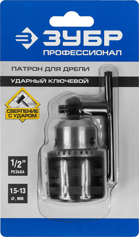 Патрон ЗУБР Ф13мм 1/2 (2908-13-1/2_z02) стоимость