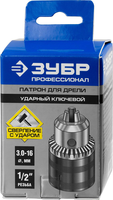 Патрон ЗУБР Ф16мм 1/2 (2908-16-1/2_z02) стоимость