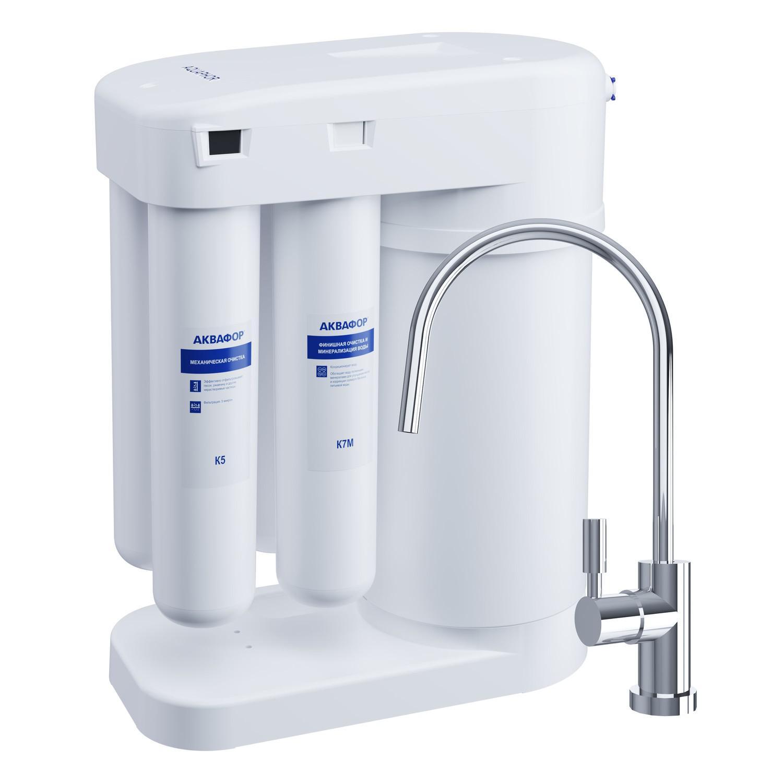 Автомат питьевой воды АКВАФОР Морион dwm-101s И8471 автомат питьевой воды аквафор dwm 70
