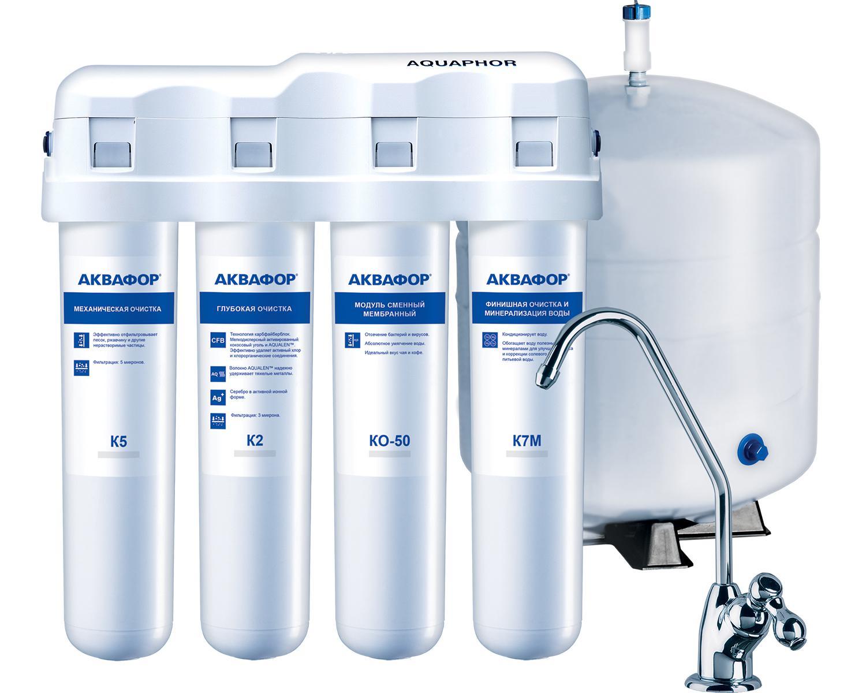 Фильтр АКВАФОР АКВАФОР-ОСМО-Кристалл-050-4-М Б1127 автомат питьевой воды аквафор dwm 70