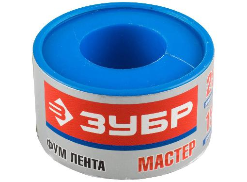 Фум лента ЗУБР 12373-25-040