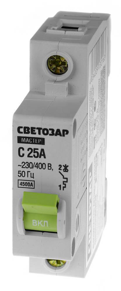 Выключатель СВЕТОЗАР 49060-25-c звонок электрический с кнопкой светозар аккорд 58036