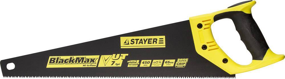 Картинка для Ножовка Stayer 2-15081-45 blackmax