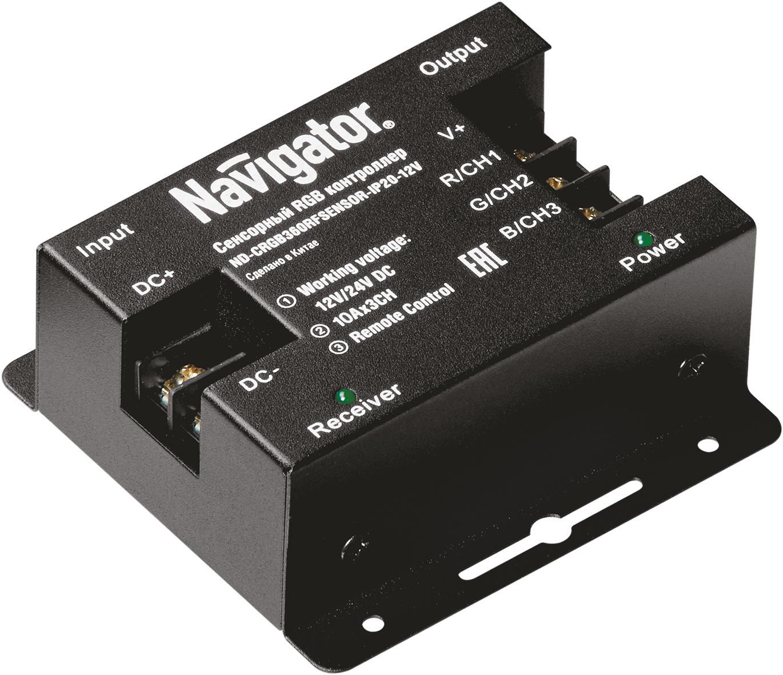 Контроллер Navigator 71 493 nd-crgb360sensor-ip20-12v