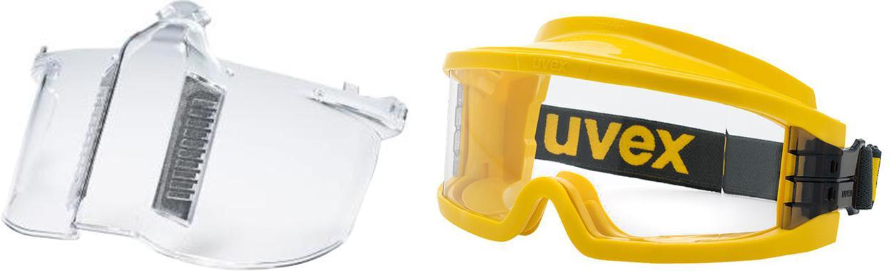 Набор Uvex Маска Ультравижн 9301317 +Очки Ультравижн 9301613 маска медицинская защитная latio классик 50шт