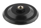 Тарелка опорная HAMMER 227-005 PD M14 RB 125 мм