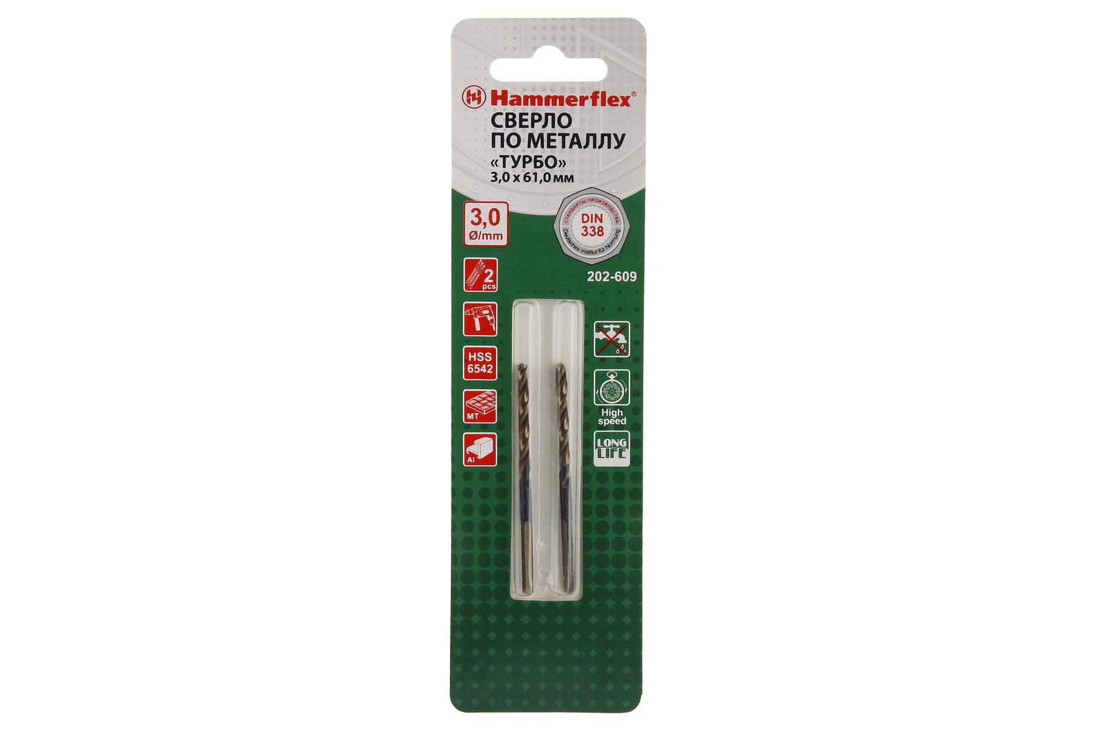 Сверло по металлу Hammer 202-609 dr mt 3,0мм*61мм сверло по металлу hammer 202 161 dr mt 7 0мм 109мм